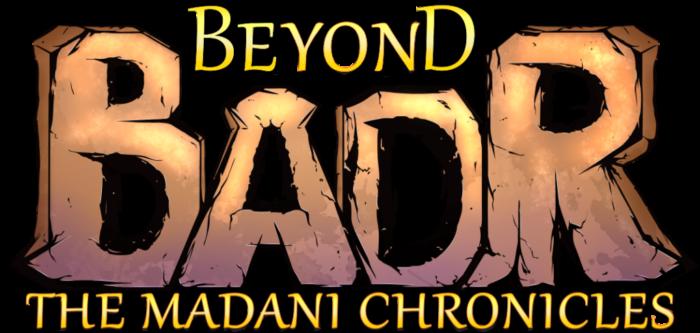 BB_MadaniChronicles_03_Logo